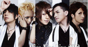 Interview with Alice Nine in 10 minutes! [30th November 2012]