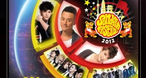 Sundown Festival Singapore [1st December 2012]