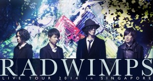 "RADWIMPS to release ""Batsu to Maru to Tsumi to"" DVD this December"