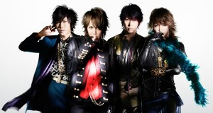 SID to release new single and DVD