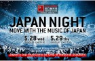 SAYONARA National Stadium FINAL WEEK JAPAN NIGHT – Day 2 [29th May 2014]
