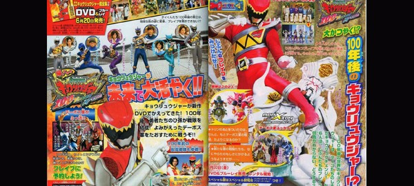 Kyoryuger 100 Years After New Deboth | Kojacon Report