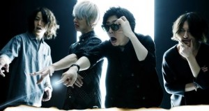 ONE OK ROCK's song for Rurouni Kenshin 2!
