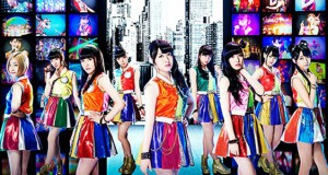 New DVD concert Release of Cheeky Parade