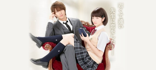 Kinkyori Renai starring Yamashita Tomohisa revealed the movie trailer