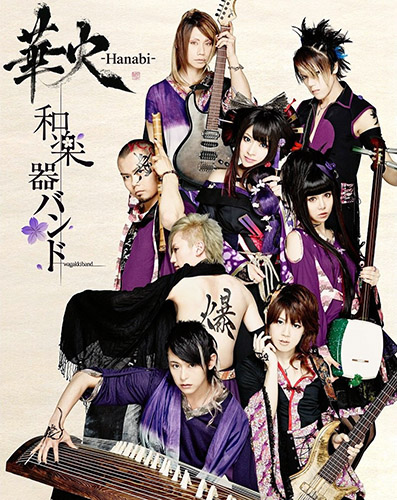 Wagakki Band Tour House Of Blues