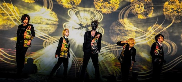"A9 Releases ""Phoenix"" Making PV and Projection Mapping Version"