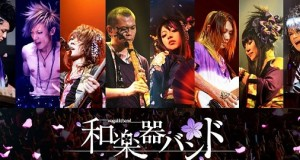 WAGAKKI BAND ~Official Global Fan Club~