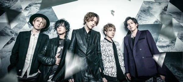 "A9 Released New MV ""PRISMATIC"""