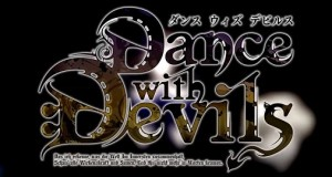 [CAST INTERVIEW] Dance With Devils ~PSVita~