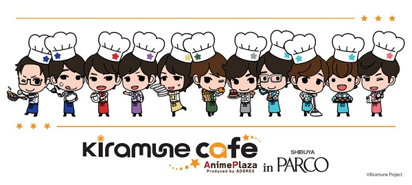 "Collaboration Cafe from Anime Plaza Presents ""Kiramune Cafe"" at Shibuya Parco"