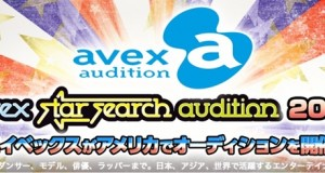 "Avex Group Launches ""avex star search audition 2016"""