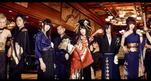 "WagakkiBand Announce First-Ever California Tour ""Deep Impact"""