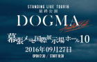 the GazettE – STANDING LIVE TOUR 16 GRAND FINALE DOGMA -ANOTHER FATE-