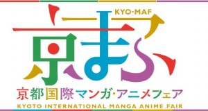 Kyoto International Manga Anime Fair 2016 in Miyako Messe, Sept 17-18