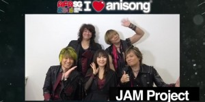 [AFASG 2016] I Love Anisong – JAM Project