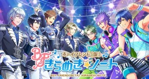 BOYFRIEND (BETA) KIRAMEKI☆NOTE ~ All 50 Cast Comment Published