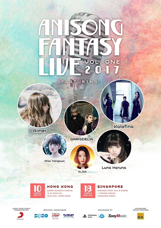 anisong fantasy live poster