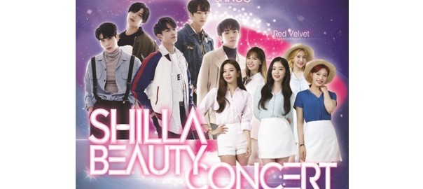 The Shilla Duty Free and Changi Airport Group Present Shilla Beauty Concert