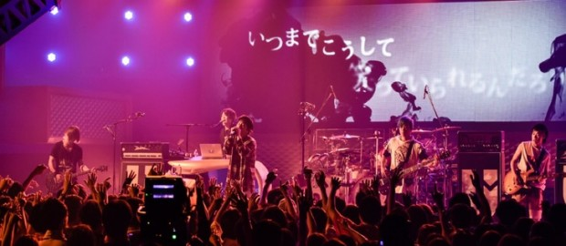 "UVERworld Special Live MC including broadcast ""TOKYO BEAT FLICK"" NO CUT!"