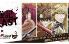 Saiyuki Reload Blast : Anime Plaza Collaboration Cafe