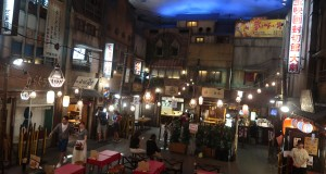 Indulged in Town of Ramen and Ancient Japan in Shinyokohama Ramen Museum
