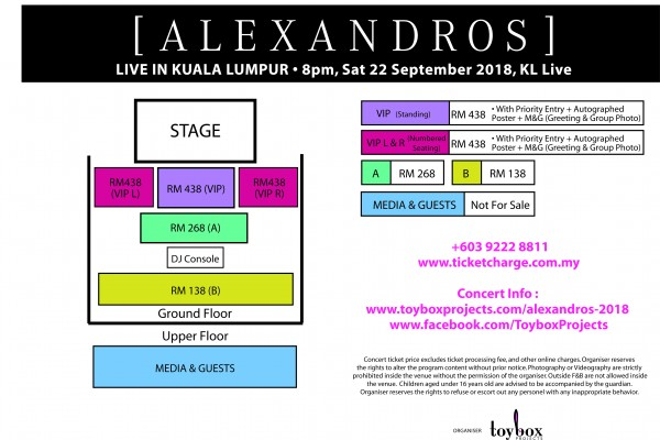 ALXD Live in KL 2018 Floor Plan