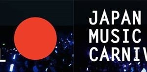 Japan Music Carnival in Jakarta and Singapore!