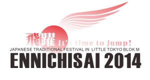 Ennichisai 2014 on May 24-25