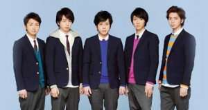 ARASHI BLAST in Hawaii concert goods will be sold only in Japan