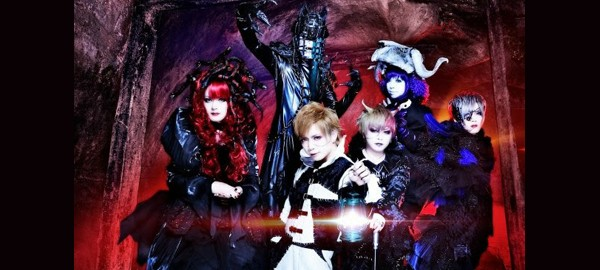 Mix Speaker's,Inc. to release Live DVD & Book