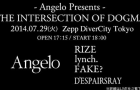 D'espairsRay to join -Angelo Presents-「THE INTERSECTION OF DOGMA」