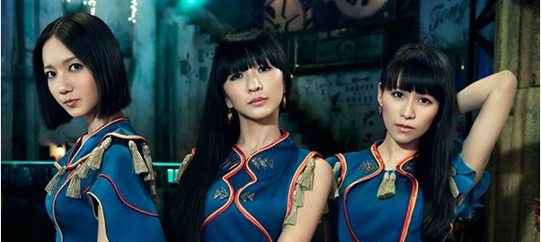 Perfume Fans Alert!!! Perfume will have a solo concert in Singapore!