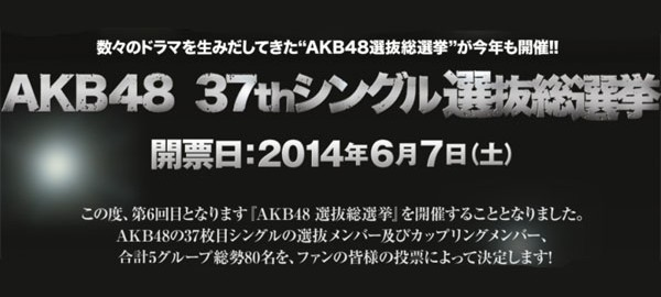Report Final Result AKB48 37th Single Senbatsu Sousenkyou 2014