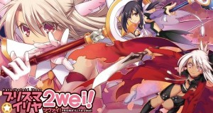 Fate/kaleid liner Prisma Illya 2Wei Launches New Single