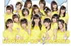 New Released Single 37th AKB48