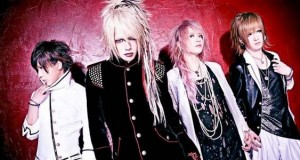 ALSDEAD is the first band that using CG for their MV!
