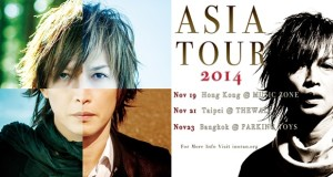 Details for INORAN ASIA TOUR 2014 in November have been revealed!