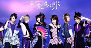 [INTERVIEW] Get to Know Wagakki Band Closer