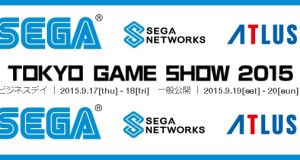 [TGS2015] SEGA – SEGA Networks – ATLUS : Featured Titles and Event Stage
