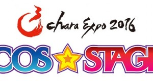 [INTERVIEW] Angie & Ying Tze as Cosplay Judges at Chara Expo 2016