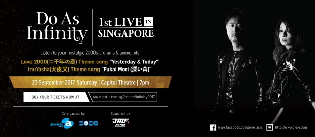 Do As Infinity's 1st LIVE in Singapore